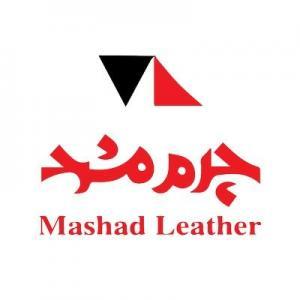 چرم مشهد (Mashhad Leather)