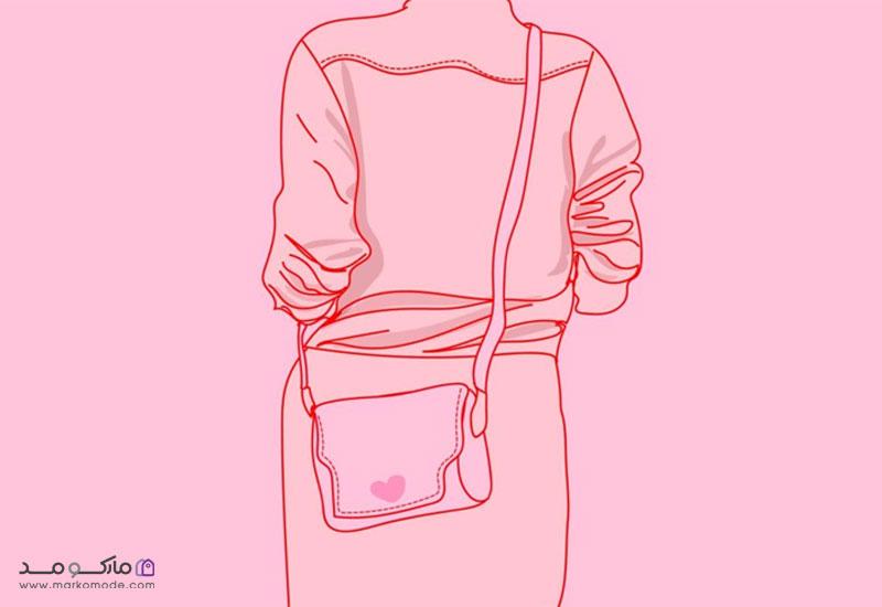 انداختن کیف به صورت مورب در پشت